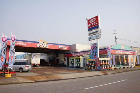 三井タイヤ清湖
